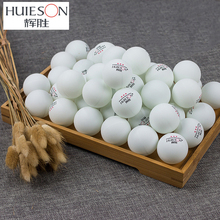 Huieson Standard 3 Star Table Tennis Balls 40mm 2.8g Ping Pong Ball White Yellow for School Club Kids Teenagers Training(China)