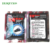 3 packs Pest control Flies killer flyfish termit insects of ants medicine powder poison from cockroaches cockroach repellent(China)