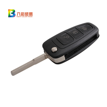 3Buttons Keyless Entry Fob Flip Folding Remote Key 433MHz 4D63 chip for FORD Focus  Fiesta with HU101 Blade