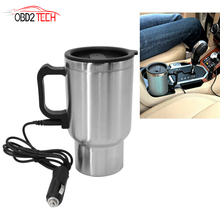 450ml 12V Auto Car Heating Cup Stainless Steel Coffe Tea Water Heater Cigarette Lighter Adapter Car Heated Travel Mug