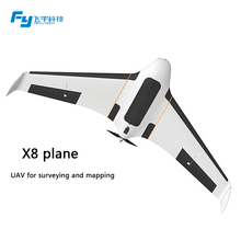 Super fpv rc plane with 2m wingspan RTF assembly model FY X8 EPO airplane with panda system whole set 2017 Hottest