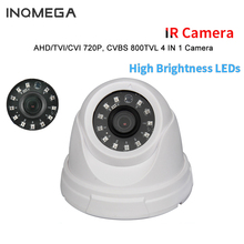 INQMEGA 4 IN 1 Plastic Analog Camera Home Security Indoor IR Dome Camera 720P 960P 1080P FULL HD With IR CUT Filter Night Vision(China)