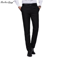 2017 Formal Wedding Men Suit Pants Fashion Slim Fit Casual Brand Business Blazer Straight Dress Trousers Perfume Masculino B0311