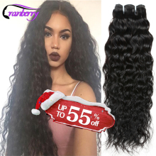 Mink Brazilian Virgin Hair 4 Bundles Water Wave Virgin Hair 7A Brazillian Curly Weave Human Hair Natural Ocean Wave Hair Bundles