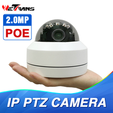 PTZ Speed Dome Camera IP 1080P Full HD Onvif 3X Zoom P2P H.264 30m IR Night Vision Waterproof 2MP Outdoor Dome POE PTZ IP Camera