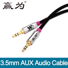 AUX Audio Cable 3.5mm Male to Male Gold Plated HD Sound Signal Converter for Car Computer Multimedia TV Speaker Game Kit Short(China)