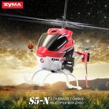 SYMA S5-N 3CH RC Infrared Helicopter With Self-balancing Shatterproof  Aircraft Remote Control For kid Toys Model Funny Gift
