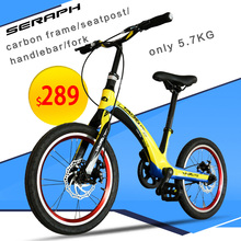 Children carbon bike 14-inch 16-inch carbon bicycle student bicycle carbon bike Boys girls childs' carbon bicycle