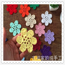 2016 new arrival 7cm 6 pic 100% natural cotton crochet fabric lace flower with many color for wedding banquets or DIY props