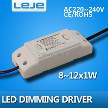 Dimmable LED Driver dimming LED power supply 8w 9W 10W 11W 12W  led lighting transformer  downlight lamp spotlight driver