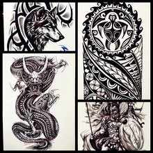 Cool Chinese Myth Super Dragon Temporary Tattoo For Men Body Art Arm Sleeve Tattoo Stickers 21*15CM Black Spray Waterproof Tatoo