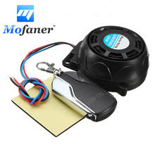 Mofaner 125dB Motorcycle Anti theft Alarm Systems Remote Control Security Engine 9-16V