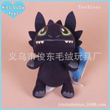 17cm How to Train You Dragon , Toothless, Stormfly,Meatlug,Toy, Doll, Great Gift for the kids Boy Girl,Free Shipping(China)