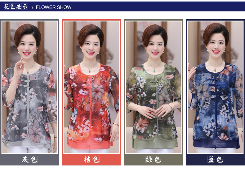 WAEOLSA Chinese Style Woman Ethnical Chiffon Blouses Gray Blue Red Green Flower Layered Tops Women Oriental Boon Design Blouse Lady Crepe Tunic (3)
