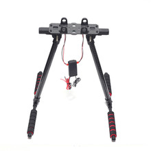 170mm 260mm Carbon Fiber Electronic Retractable Quick Install Landing Gear Skid for DIY FPV S500 S550 X500 X550 Tarot 650 HML650