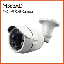 AHD 720P 1080P Indoor / Outdoor Waterproof AHD Analog Camera Full HD 2.0MP IR Array Led Security Surveillance CCTV Camera DVR(China)