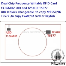 Dual Chip Frequency RFID 13.56Mhz 1K UID and T5577 125 kHz ID blank card Readable Writable Rewrite for copy clone backup copier