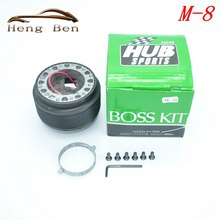 HB Steering Wheel Quick Release Hub Adapter Snap Off Boss Kit for Mitsubishi Lancer , Galant M-8
