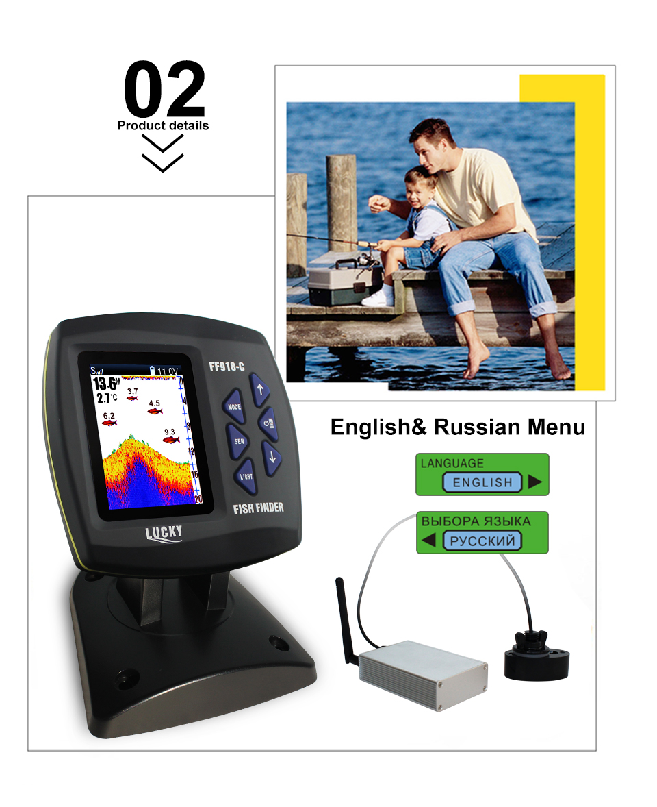 Fish Finder Lucky FF918-CWLS 3.5 LCD Boat Fish Finder wireless Underwater Detector Camera For fishing operating range 300m Depth Range 100M (3)