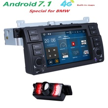 2G RAM 7inch QuadCore Android7.1 Lollipop stereo 2 DIN car radio for BMW E46 Audio Video iPod WiFi 4G USB, SD, Cam-in OBD2 DAB+