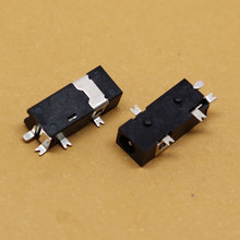 1 Piece DC Power Jack Connector Socket,5pin SMT Hole dia 2.5mm Pin=0.7mm Size 11x4.5x3.4mm,fit for phone Tablet DV,DC-180