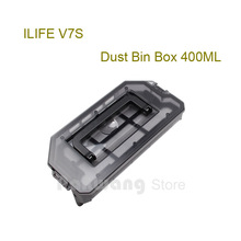 Original ILIFE V7S Dust Bin Tank 1 pc, Robot Vacuum Cleaner parts from the factory.
