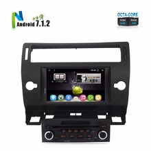 "ZNY 7"" Android 7.1.2 Car DVD For Citroen C4 C-Triomphe C-Quatre 2004 2005 2006 2007 2008 2009 Auto Radio RDS GPS Navigation WiFi(Hong Kong)"