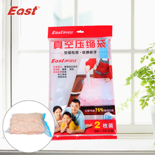 East High Quality 2pcs /Pack 4 Sizes Vacuum Waterproof Storage Bags Vacuum Compressed Bags Clothes Storage Bags(China)
