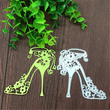 Flower high-heeled shoes Metal cutting dies Scrapbook card paper craft home decoration embossing stencil cutter
