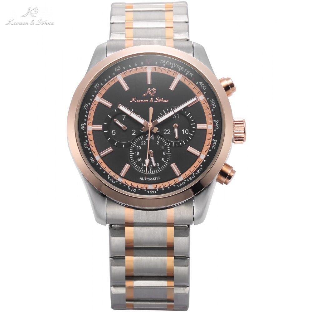 Navigator KS Series Automatic Date Day Rose Golden Case Black Dial Steel Band Mechanical Watch Mens Business Wristwatch / KS309<br>