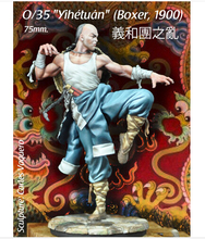 Assembly Scale 1/24 75mm Chinese Style 1900A.D Chinese Kongfu Boxer Rebellion People 75mm resin kit new coming best quality(China)