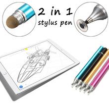 Metal Round Thin Tip Dual Nano cloth touch Capacitive Screen Stylus pen Universal 13cm 2in1 for iphone Tablet Android 5 Colors