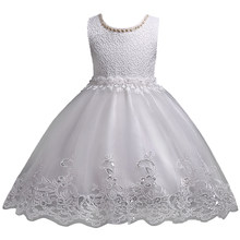 e180f06b9 Lovely Lace Appliques Beaded Flower Girl Dresses Kids Evening Gowns for Wedding  First Communion Dresses Vestido