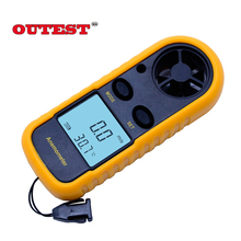 BENETECH GM816 Digital LCD CFM/CMM Thermo Anemometer + Infrared Thermometer For Wind Speed Gauge Meter Temperature(China)