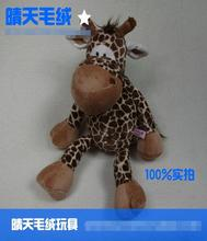 Sale Discount NICI plush toy stuffed doll cartoon animal Gwen brown giraffe spot deer bedtime story birthday gift 1pc(China)