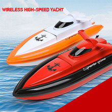 15-20km/h High Speed RC Boat Remote Control Speed Powerful Strong Double Motor Streamline Hull Design Boat HY800 VS F16610 FT009(China)