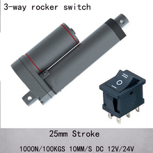 25mm mini stroke 10mm per sec unload speed 1000n load linear actuator dc 12v or dc 24v with 3-way rocker switch