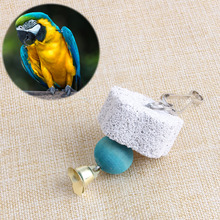 Parrot Birds Mouth Grinding Stone Molars Stone Hanging String Chewing Toy Hot C42