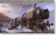Hobby Boss 1/72 scale models 82901 Germany Bavarian BR52 steam locomotive(China)