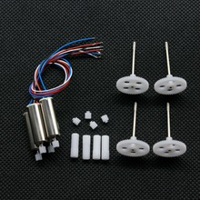 Engines Motors motors gear set For JJRC H31 RC drone Quadcopter Spare Part(China)