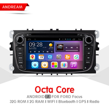 Octa Core 2G RAM 32G ROM Car DVD Player Stereo Android 7.1 Navigation BT For Ford Focus Mondeo Steering Wheel Control EW850P8QH