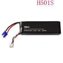 Hubsan H501S Lipo Battery 7.4V 2700mah 10C Batteies For Hubsan H501S X4 H501C RC Quadcopter Airplane Drone Parts Wholesale