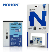 Original NOHON Phone Battery For Samsung Galaxy ACE S5830 I579 Fit S5670 Gio S5660 1350mAh High Capacity Top Quality in stock