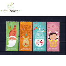 4 PCS China Hong Kong Postage Stamps 2014 Christmas(China)