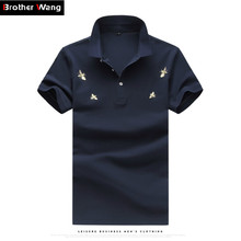 2017 summer men's short-sleeved polo shirt Fashion and leisure male embroidery Large size brand POLO shirt Men clothing 4XL 5XL