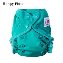 Happy Flute Healthy Organic Cotton Newborn Diapers Tiny AIO Cloth Diaper, Double Gussets Waterproof PUL  Fit 3-6KG Baby