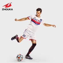 White Football Jersey Custom Sponsor Name Number Include Printing Sublimation Printing Soccer Jersey(China)