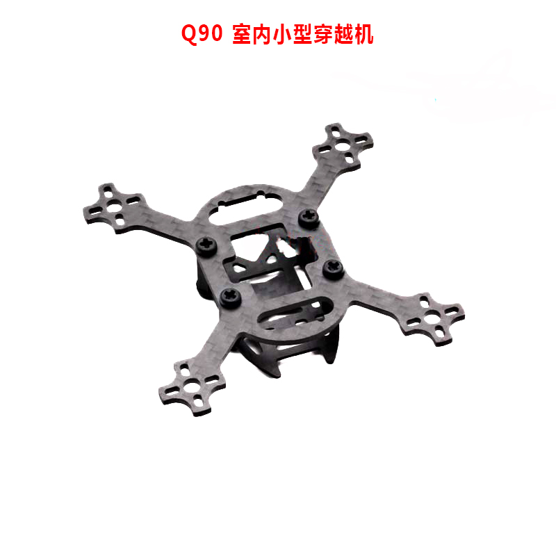 90mm drone fpv Carbon Fiber Aircraft Frame Black Aluminum Column 250 Quad Frame QAV Quad High Quality