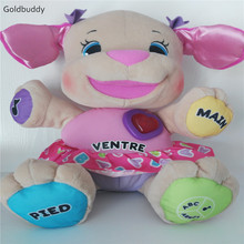 French Italian German Spanish Portuguese Speaking Singing Toy Baby Educational Musical Plush Dog Doll for Girl LM-06(China)