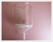 5000ml,24/29,Glass Buchner Funnel With Vacuum Filtration,3# Sand Core,Chemistry Labware